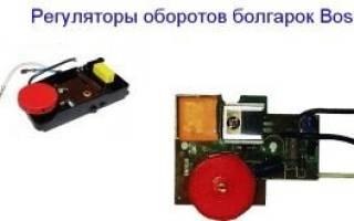 Как сделать регулятор оборотов для болгарки своими руками?