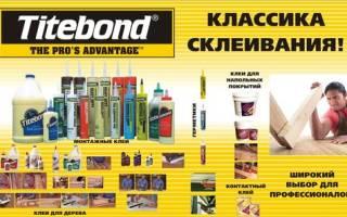 Клей Titebond фото
