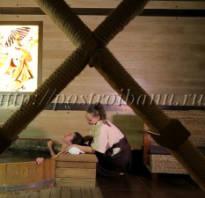 Японская баня фото