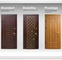 Двери «Страж» фото