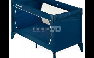 Удобные детские кровати для путешествий