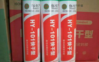 Герметики для радиаторов отопления