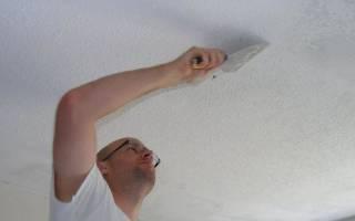 Как смыть побелку с потолка