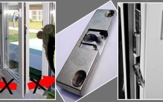 Защелки для балконных дверей