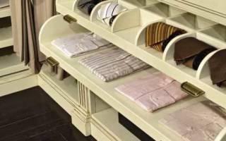 Полки для гардеробной