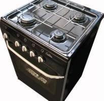 Газовые 4-конфорочные плиты