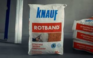 Штукатурные смеси Knauf Rotband