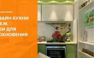 Ремонт кухни площадью 6 квадратных метров