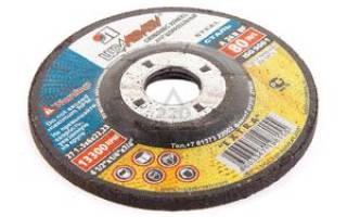Отрезные диски для болгарки по металлу