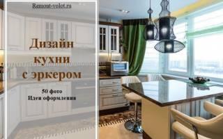 Варианты дизайна кухни с эркером П-44Т