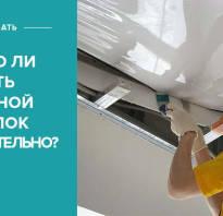 Тонкости процесса снятия натяжного потолока