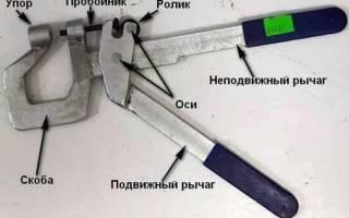 Просекатель для металлического профиля под гипсокартон