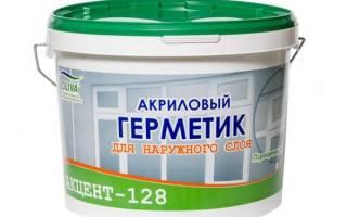 Морозостойкий и водостойкий герметик для наружных работ